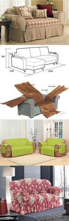Как сшить оригинальный чехол на диван своими руками