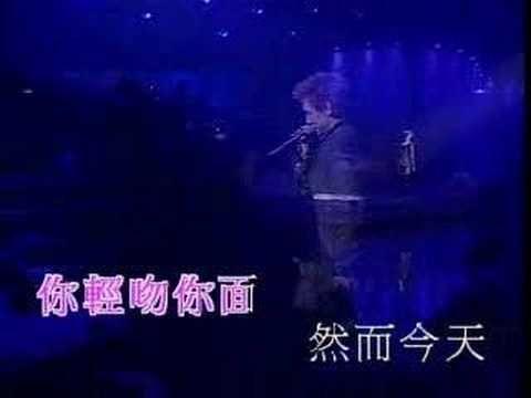 ▶ Blue Rain 藍雨 - YouTube