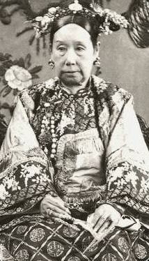 Empress Dowager Cixi (1835-1908) Together with Tang-dynasty Empress Wu Zetian, Cixi is remembered as one of China's most powerful women. Having borne the Xianfeng emperor's son as an imperial concubine, Cixi later seized power as regent to both the Tongzhi and Guangxu emperors(her son and nephew respectively). Cixi prevented Guangxu from implementing state reforms and, in her alliance with the Boxer Rebellion, paved the way for the fall of the Qing Dynasty in 1911.