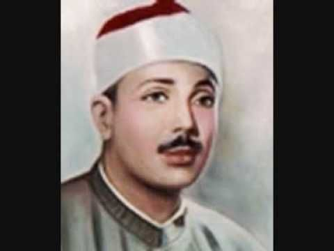 Abdul Basit 1951 - Surah Ibrahim, Gashiyah, Shams, Duha , Inshirah , Tee...