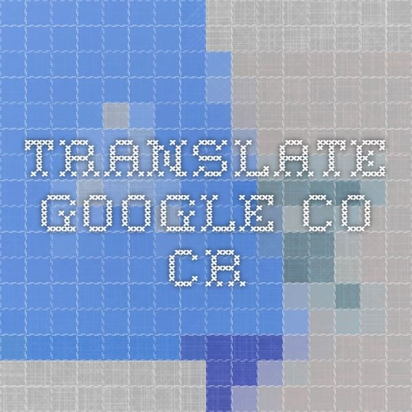 throne of glass pdf google drive english