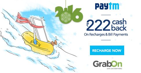2015 Last Day Offer Exclusively @ Paytm. Get Rs 222 #Cashback On Recharge & Bill Payments. http://www.grabon.in/paytmrecharge-coupons/