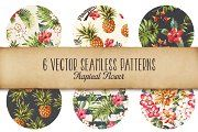 Seamless tropical patterns Vol.2 - Patterns - 2