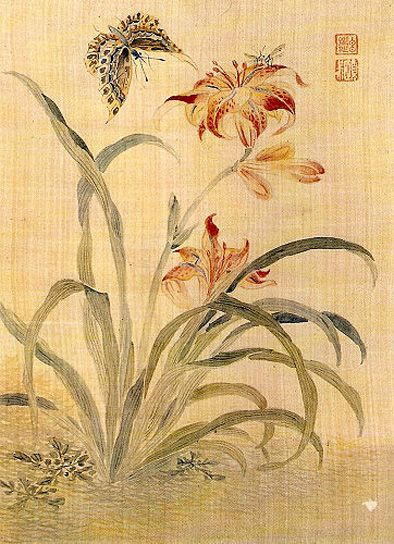 (Korea) Daylily & Butterfly by Shim Sa-jeong (1707-1769). Joseon Kingdom, Korea. ca 18th century CE. colors on silk. 원추리와 나비