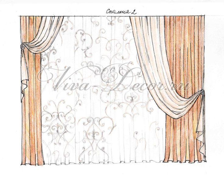 Эскизы штор для гостиной, спальни, кухни, кабинета - Viva-Decor