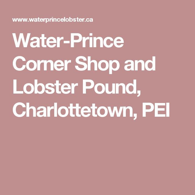 Water-Prince Corner Shop and Lobster Pound, Charlottetown, PEI