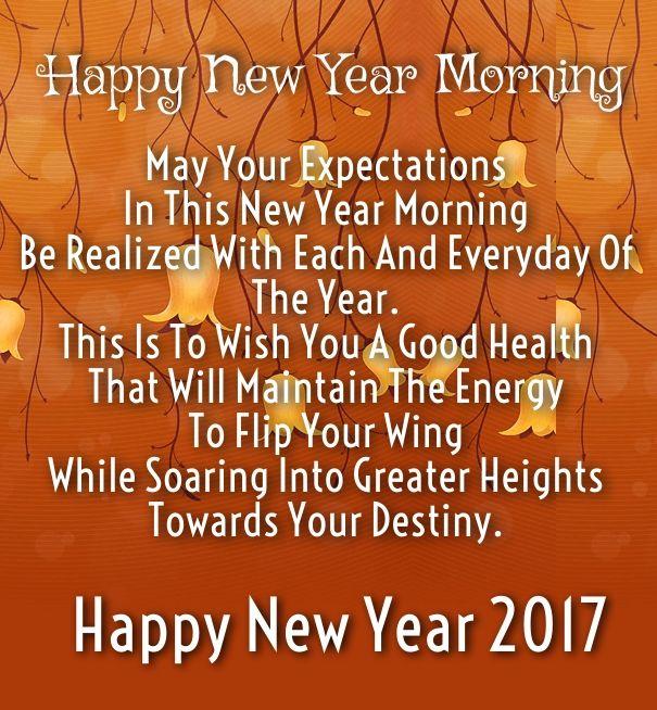 Good morning Happy new year 2017