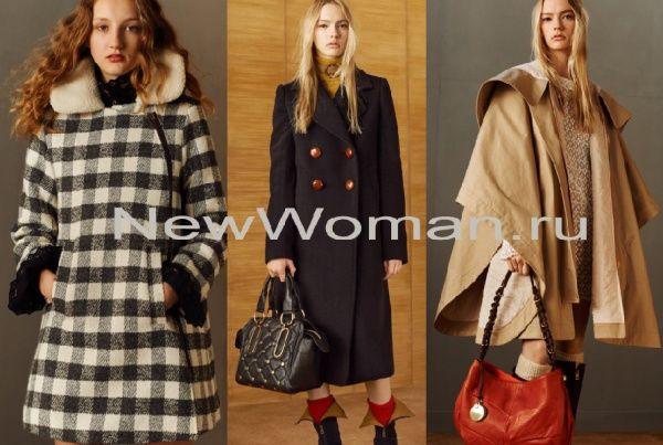 Модные тренды осень-зима 2016-2017 от модного дома Chloe