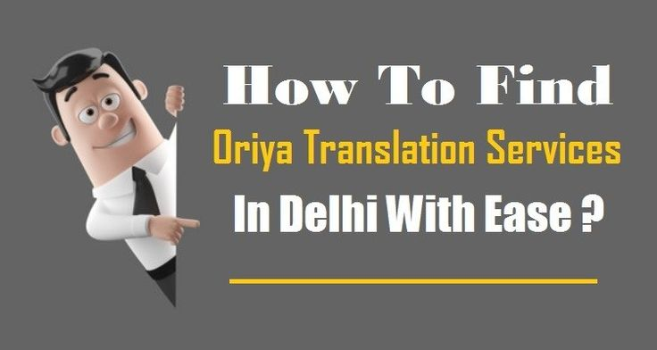 How To Find #OriyaTranslation Services In #Delhi With Ease ?  #Oriya #Language #Translation