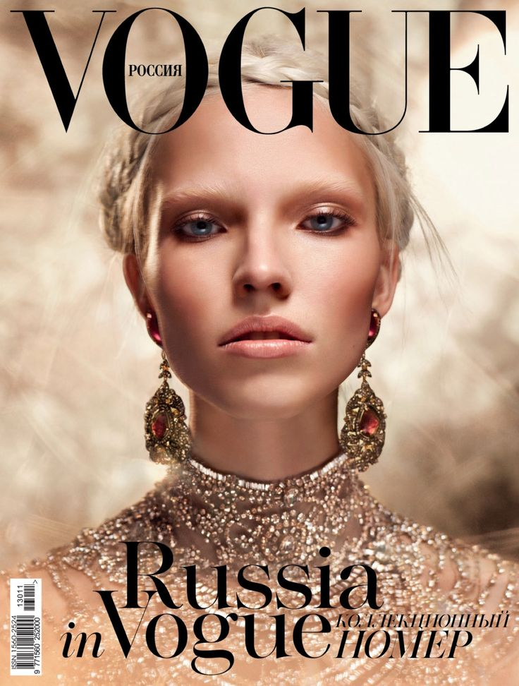 Sasha Luss by Mariano Vivanco for Vogue Russia Special Edition 2013
