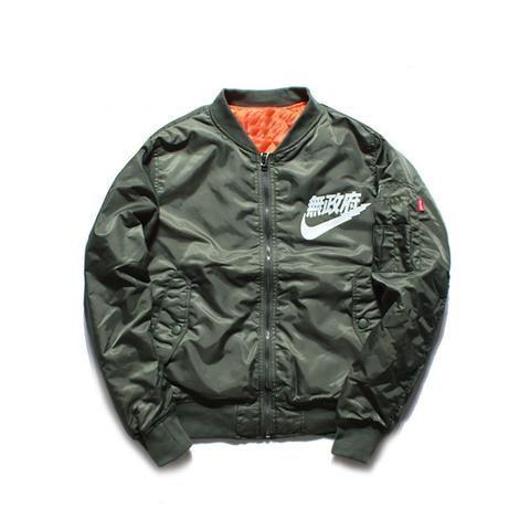 c95608405 Anarchist Bomber Jacket ~ Kanji Bomber Jacket ~ Nike Japan Letters ...