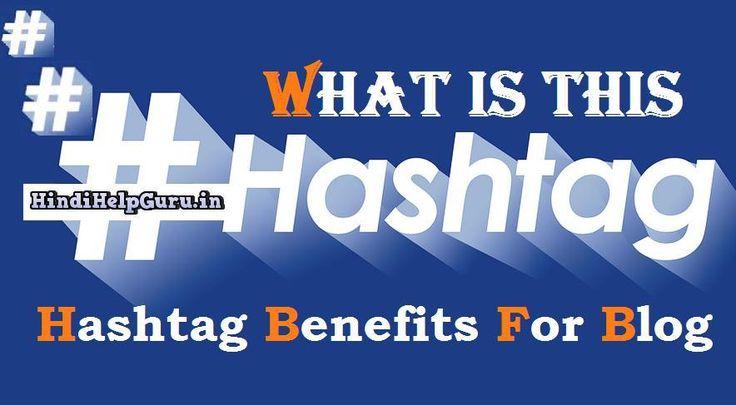 Hashtag Kya Hota Hai ? Hashtag Benefits For Blog