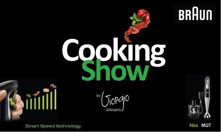 http://www.i-food.gr/article/5731 Braun Cooking show by Giorgio Spanakis: Κατάστημα Notos Home - Golden Hall Μαρούσι  Παρασκευή 9 Μαΐου 2014, ώρα 18.00 – 20.00  Σάββατο 10 Μαΐου 2014, ώρα 12.30 – 14.30