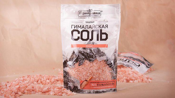 О чем нам скажет соль. Гималайская розовая соль