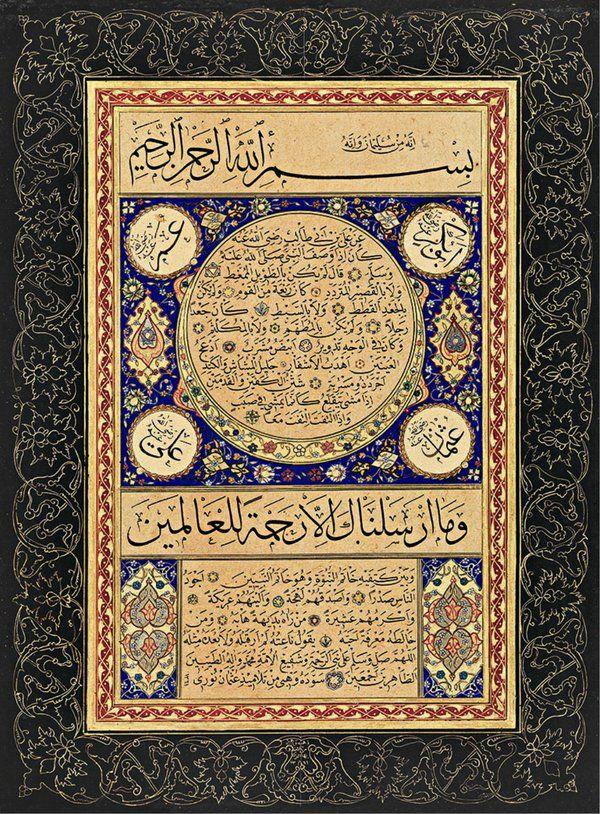 Ottoman Calligraphy Art (Osmanlı Hat Sanatı)
