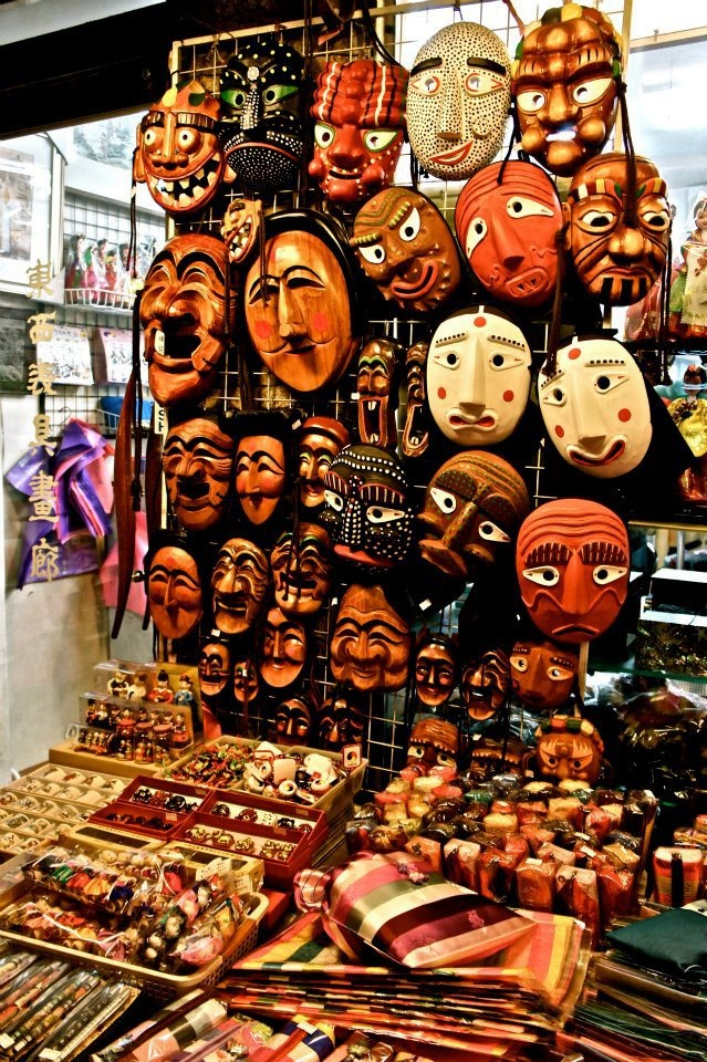 Traditional masks. Art : )