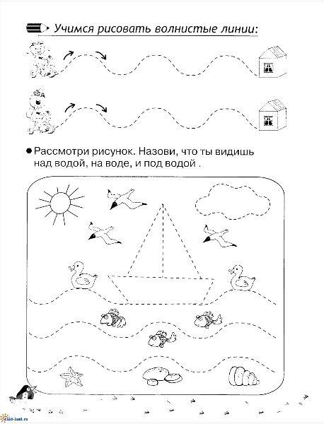 ПРОПИСИ-ПАЛОЧКИ, ТОЧКИ, КРЮЧОЧКИ(3-4 года). Комментарии : LiveInternet - Российский Сервис Онлайн-Дневников