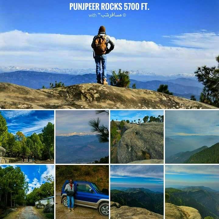 Panjpeer Rocks Pakistan...Photos 22 January 2017.