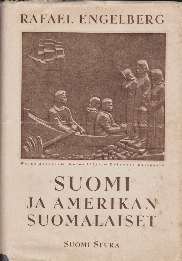 Suomen vanhempi historia: Siirtolaisuus