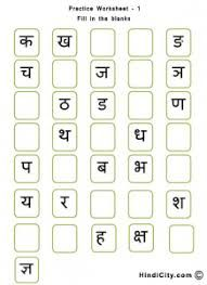 59 best Hindi Language Resources images on Pinterest | Learn hindi ...