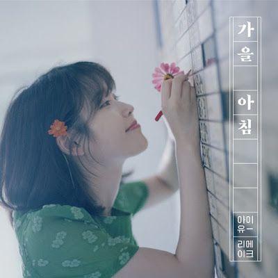 Single] IU – Autumn Morning (MP3) ~ Kpop music free4ukpop