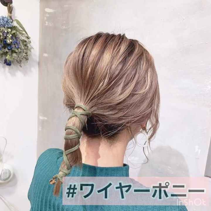 Nana ロア 福岡 天神 美容室 On Instagram 簡単ヘア