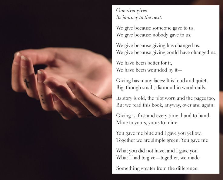 """For when you want to be inspired: """"When Giving Is All We Have"""" by Alberto Ríos 