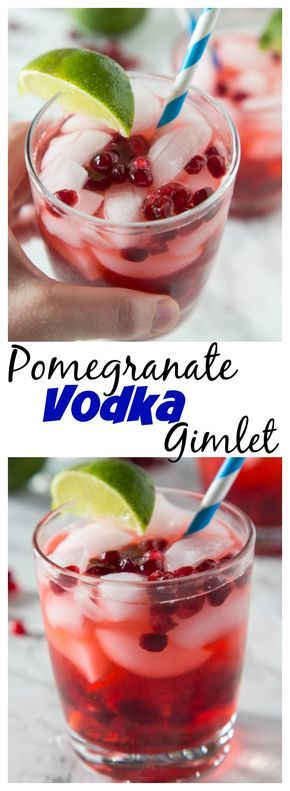 Pomegranate Vodka Gimlet – a classic vodka gimlet with a little pomegranate juice and pomegranate seeds for a fun and festive twist!