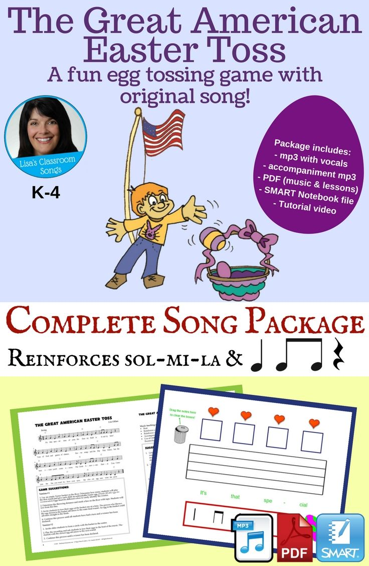 American students will have an absolute blast singing this fun song and playing the egg toss game. (I have a Canadian version, too!) Play Orff instruments, Boomwhackers and reinforce sol, mi, la and simple rhythms using this song package! (Song Length 2:06) This complete music bundle includes a PDF with sheet music, game instructions and lesson ideas, a recording with vocals, an accompaniment recording without vocals, a SMART Notebook file and a video with activity suggestions.