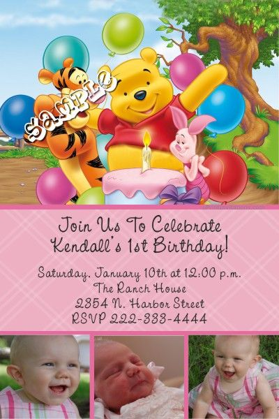 9 best images about Birthday Invitations – Create Invitations Online Free No Download