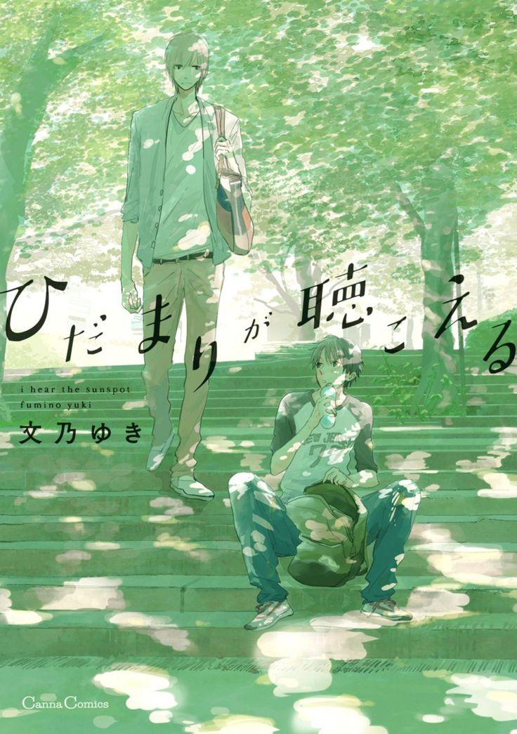 """yoshi-x2: """" Hidamari ga Kikoeru by Yuki Fumino. """""""