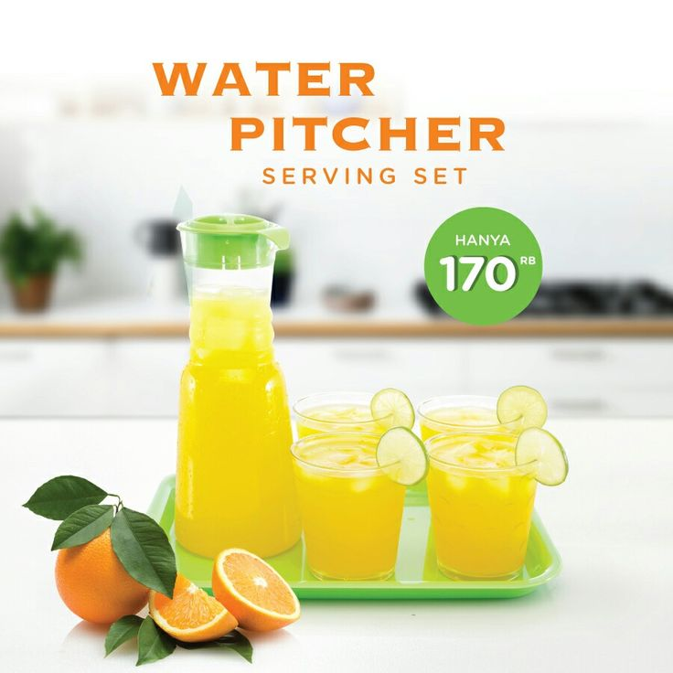WATER PITCHER SET 170rb