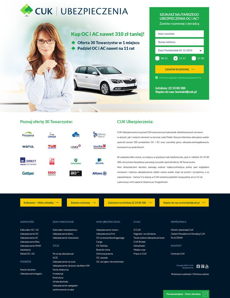 CUK Landing Page #webdesign #web #design #piotr #wolniewicz #portfolio #inspiration #landing #page #corporate