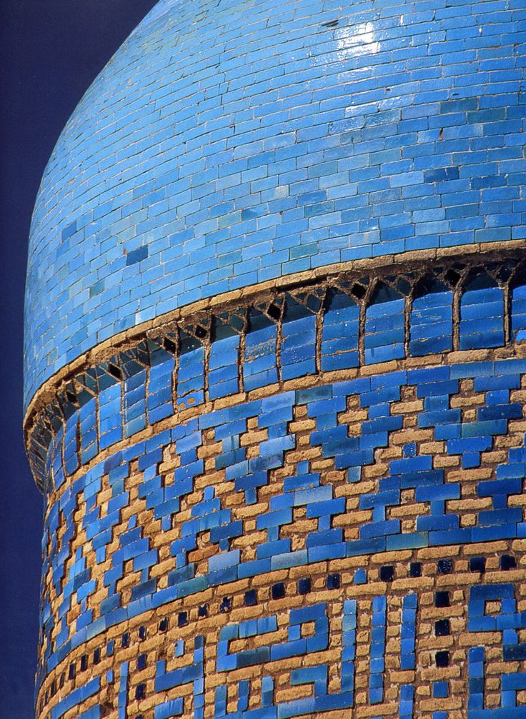 Clayhouse:  Detail of glazed brick.Mausoleum near Sultaniya, Iran. Source: Brick: A World History. London; New York: Thames & Hudson, 2003, p.5.