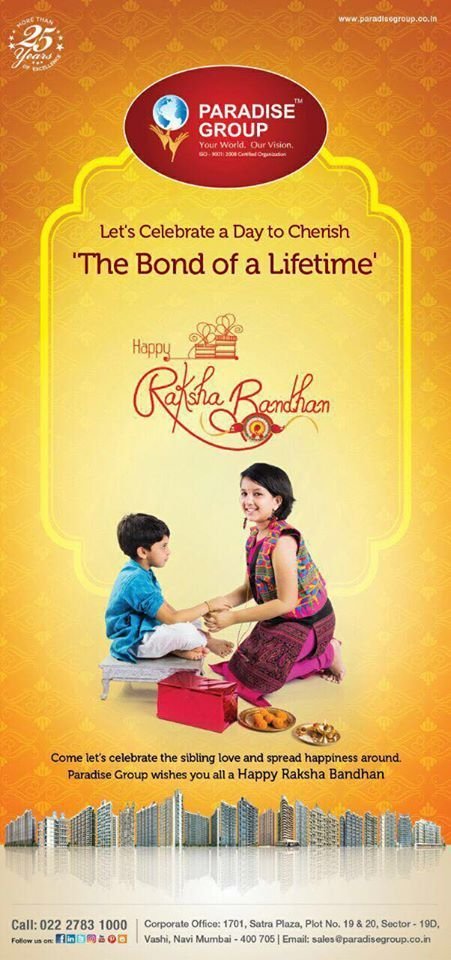 Paradise Group wishes all a very Happy Raksha Bandhan.   #rakshabandhan #rakhi #festival #celebratin #love #bonding #paradise