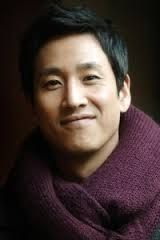 Lee Sun Gyun on @dramafever, Check it out!