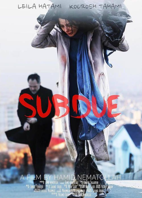 Watch->> Subdue 2017 Full - Movie Online | Download  Free Movie | Stream Subdue Full Movie HD Download Free torrent | Subdue Full Online Movie HD | Watch Free Full Movies Online HD  | Subdue Full HD Movie Free Online  | #Subdue #FullMovie #movie #film Subdue  Full Movie HD Download Free torrent - Subdue Full Movie