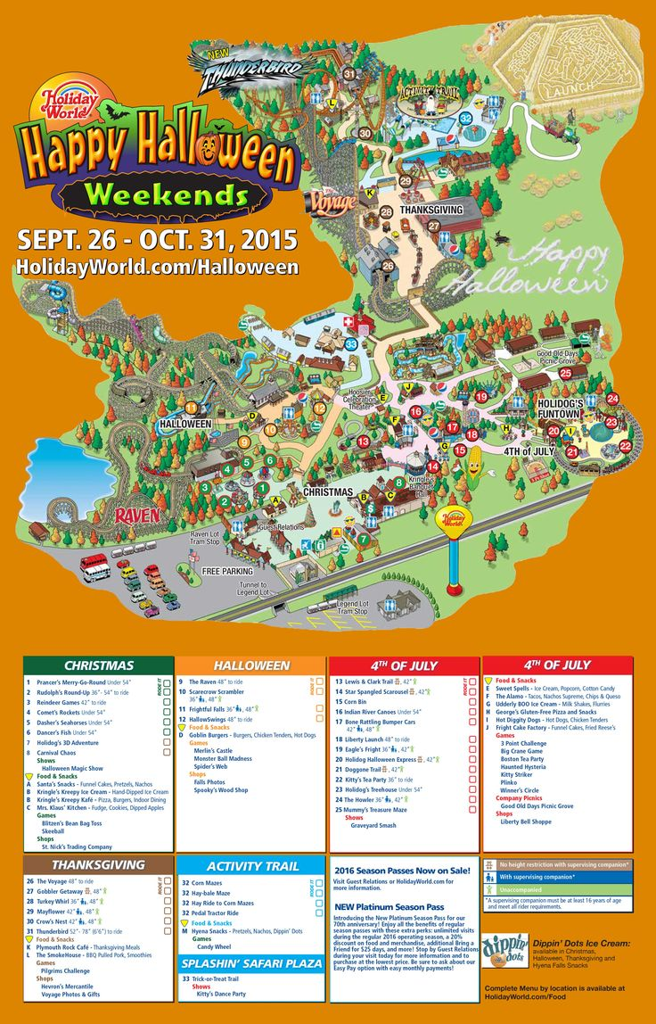 Park Map for Holiday World's Happy Halloween Weekends, 2015.