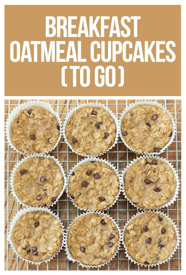 Breakfast Oatmeal Cupcakes - You cook just ONCE and get a delicious breakfast for the entire month - Easy & nutritious recipe: http://chocolatecoveredkatie.com/2013/01/08/breakfast-oatmeal-cupcakes-to-go/ @choccoveredkt