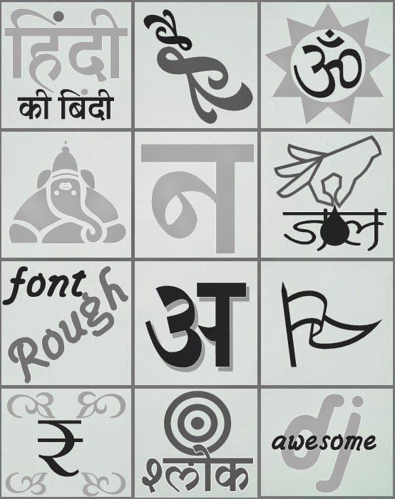 Welcome to my blog. Devanagari typeface designing. ~ Beautiful Hindi Fonts for Heading and