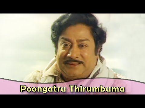 Keladi Kanmani - Pudhu Pudhu Arthangal Tamil Song - Superhit Tamil Songs - YouTube