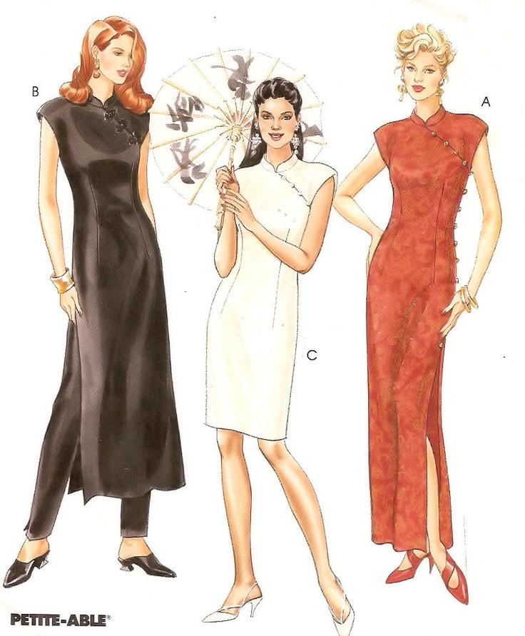 Suzi Wong Cheongsam or Qipao Mandarin Asian dress - McCall's sewing pattern (8-12). $12.95, via Etsy.