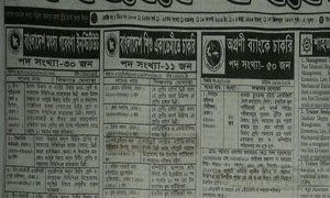 Edu Results BD are Published Jobs Circular and Result , PSC Exam Result, JSC Exam Result, SSC Exam Result ,HSC Exam Result, Masters Exam Result and Routine