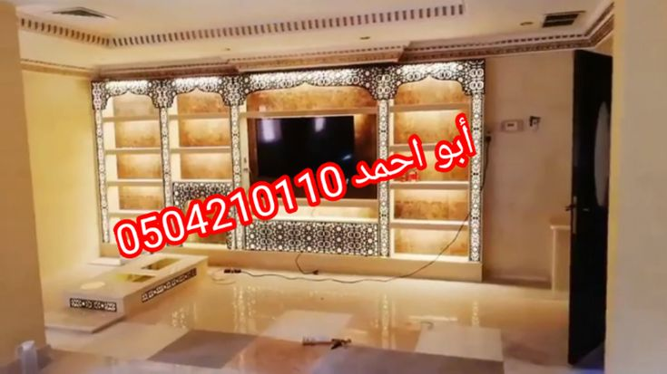 صور فايير بليس In 2021 Flat Screen Flatscreen Tv Electronic Products