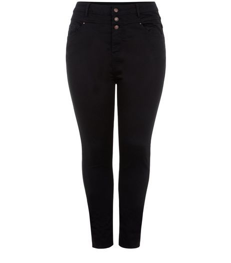 Curves Black Supersoft High Waisted Jeans  | New Look
