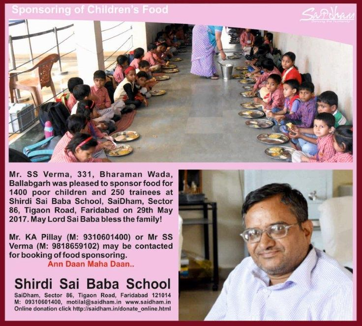 #Saidham Children's Food sponsored By Mr. SS Verma in Shirdi Sai Baba School.You may sponsor food for 1400 Children, by paying Rs.10,000/-, receive Sai Baba's blessings and avail 100% tax exemption u/s 35 AC Website:www.saidham.in
