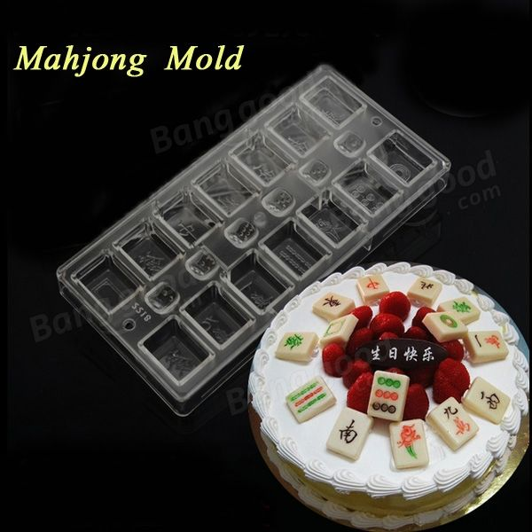 DIY Mahjong Chocolate Mold Baking Mould Mahjong 13 Unitary Cake Mold at Banggood