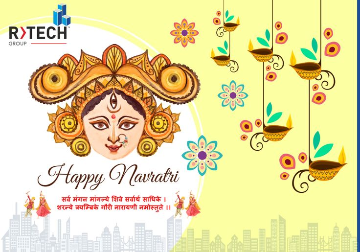 May Maa Durga empower you and your family with her nine Swaroopa of name . Fame, Health, Wealth, Happiness, Humanity, Education, Bhakti & Shakti. Happy Navratri to all !! #RTechGroup