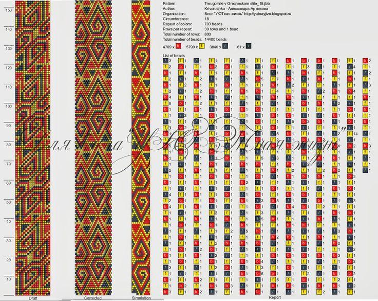Beads Crochet, Beads Ropes,