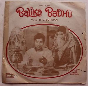 "Balika Badhu Bollywood Vinyl Ep 7""Record OST HMV Music R D Burman ge144"